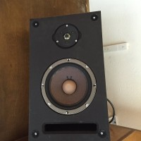 Mystery Speakers, Front View