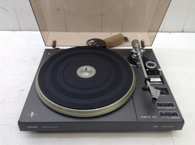 Phillips AF 887 | Audiokarma Home Audio Stereo Discussion Forums